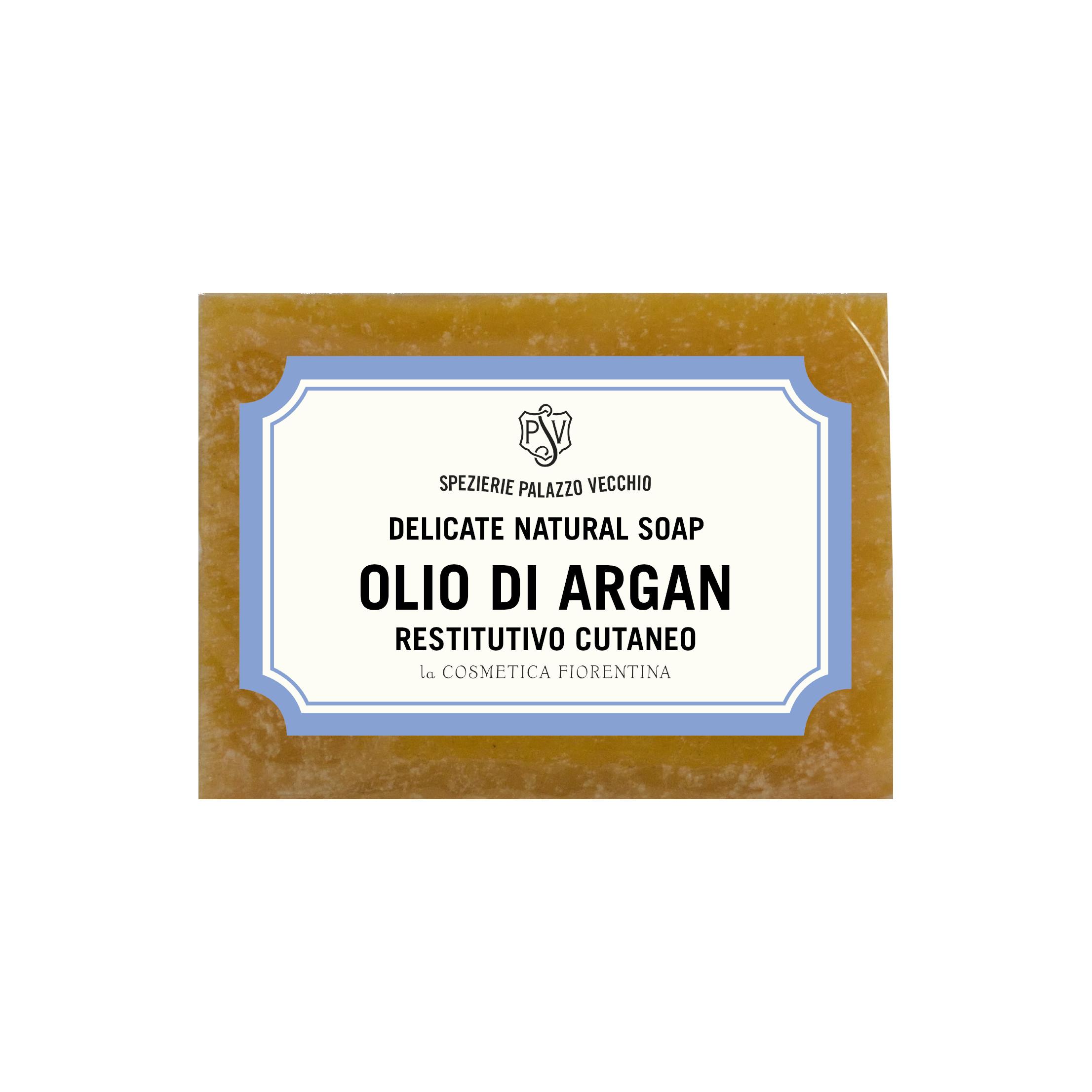 OLIO DI ARGAN BIOSAVON-0