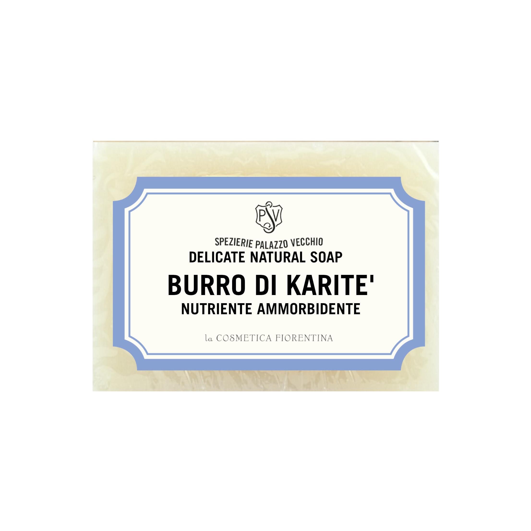 BURRO DI KARITE' - SHEA BUTTER BIOSAVON-0
