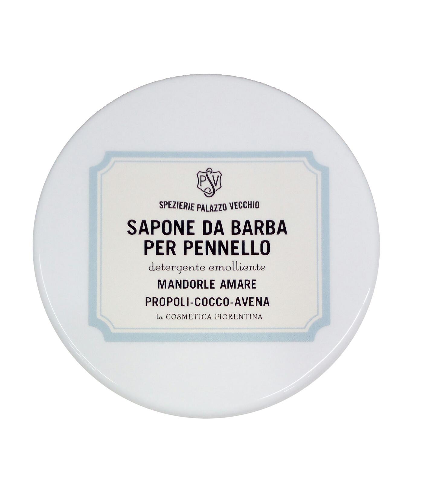 """PROPOLI COCCO AVENA - SAPONE DA BARBA """"PENNELLO"""" - VEGETABLE SHAVING SOAP-0"""